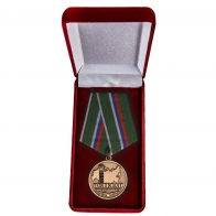 Медаль ветеранам Погранвойск купить в Военпро