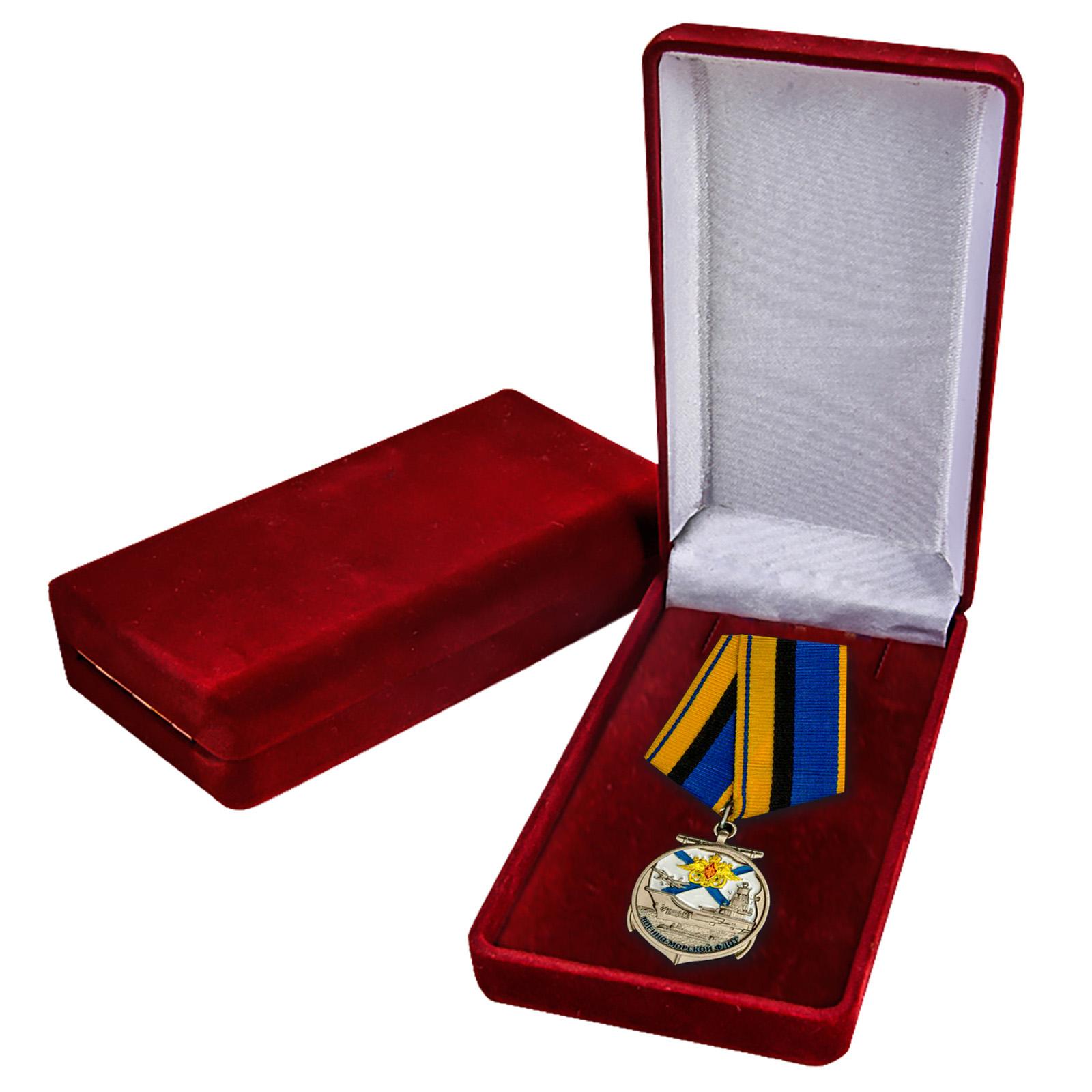 Медаль ветеранам ВМФ купить в Военпро