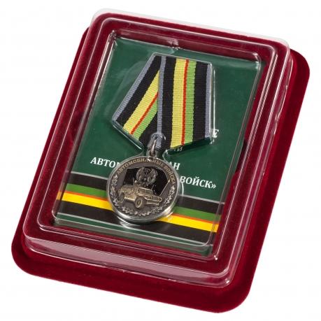 Медаль Ветерану Автомобильных войск в наградном футляре