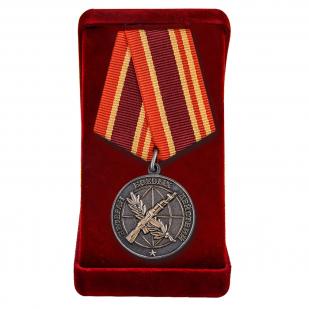 """Медаль """"Ветерану боевых действий"""" в футляре"""