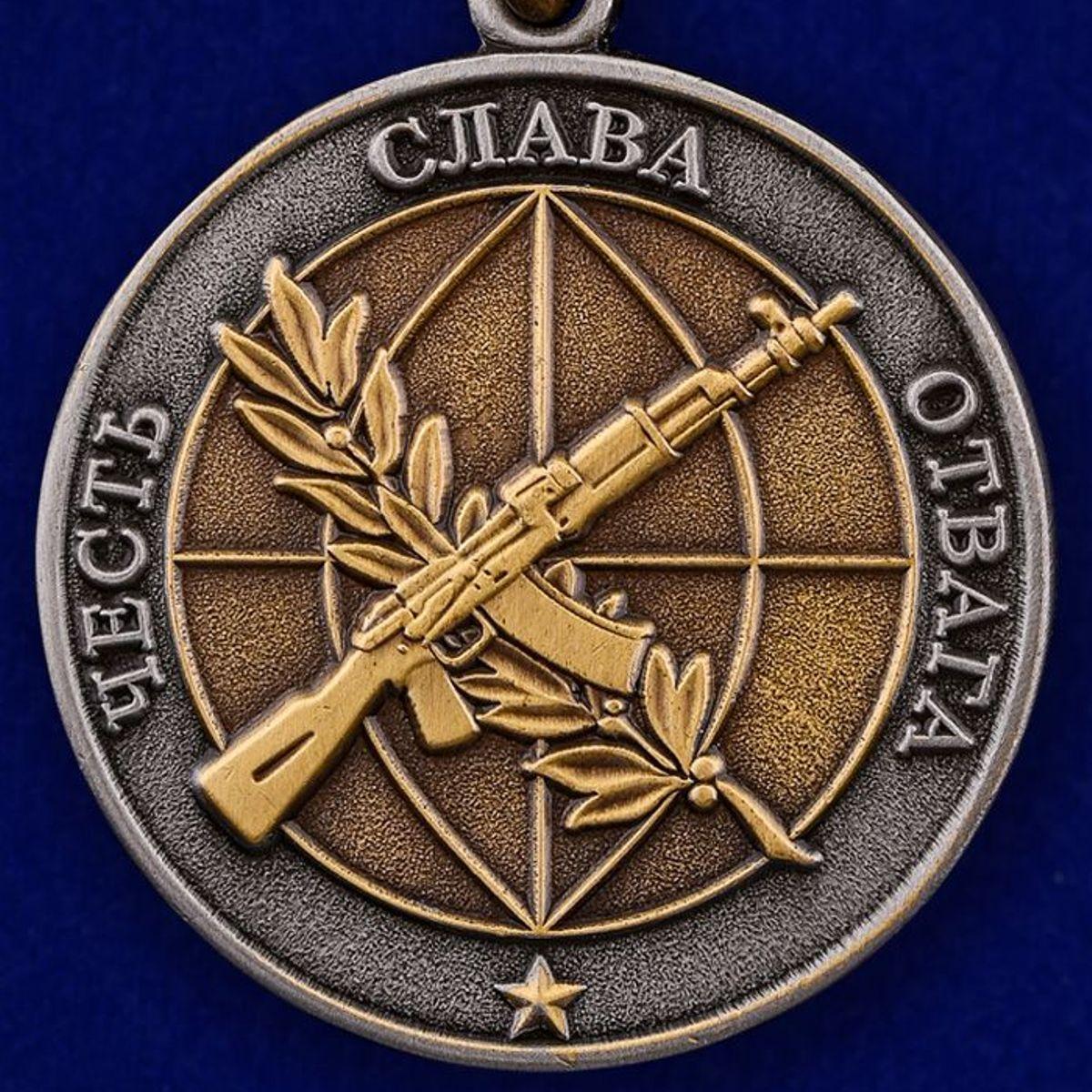 Купить медаль Ветерану боевых действий в нарядном футляре из бархатистого флока