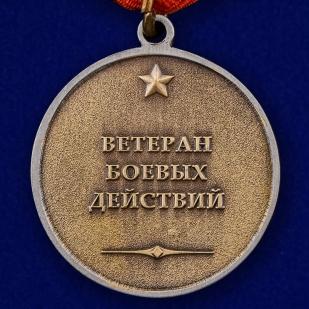 Заказать медаль Ветерану боевых действий в нарядном футляре из бархатистого флока