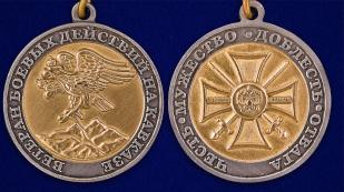 Медаль Ветерану боевых действий на Кавказе в наградном футляре из бордового флока - аверс и реверс