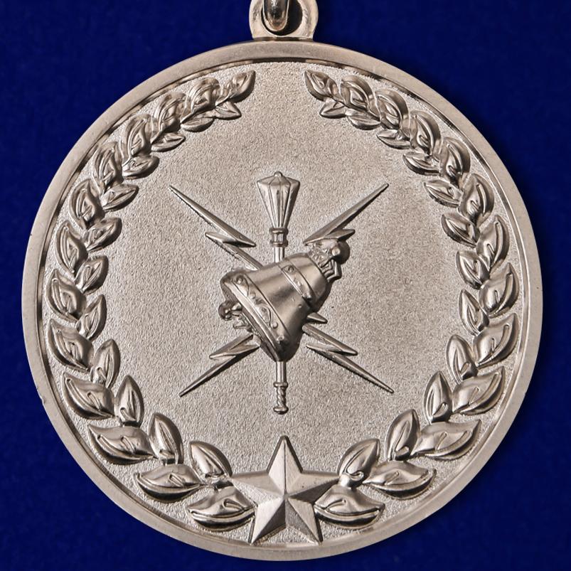 Купить медаль Ветерану Гидрометеорологической службы ВС РФ в эффектном футляре