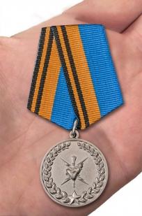 Медаль Ветерану Гидрометеорологической службы ВС РФ в эффектном футляре с доставкой
