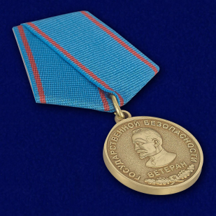 """Купить медаль """"Ветерану Государственной безопасности"""" в наградном футляре"""