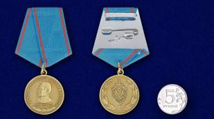 """Медаль """"Ветерану Государственной безопасности"""" в наградном футляре от Военпро"""