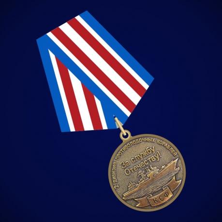 Медаль Ветерану Холодной войны на море (2 дивизия ПЛК КСФ)