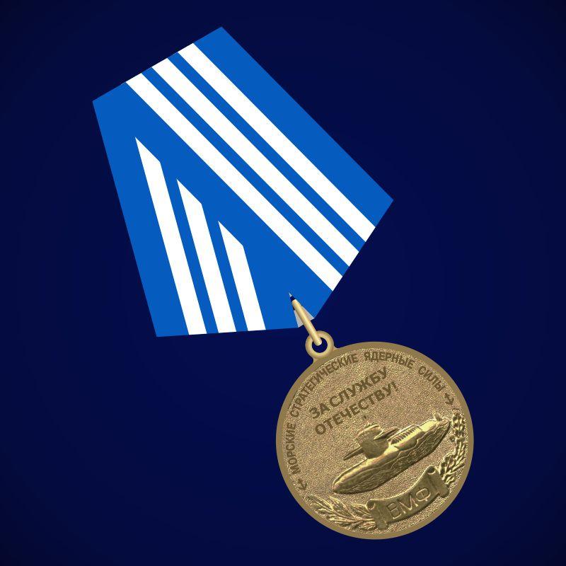 Медаль Ветерану Холодной войны на море ВМФ