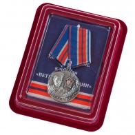 Медаль ветерану милиции