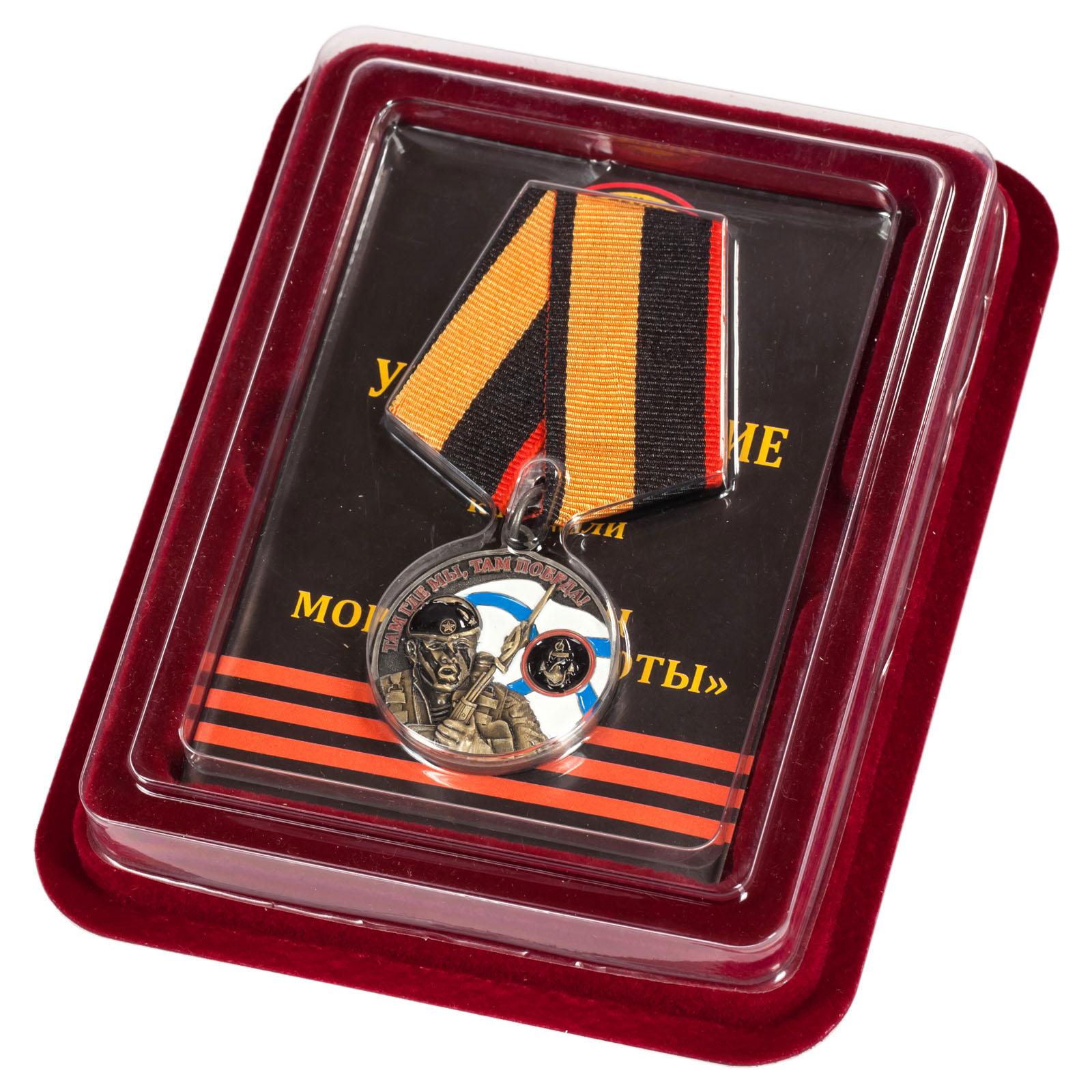 Медаль Ветерану Морской пехоты в футляре из флока с пластиковой крышкой
