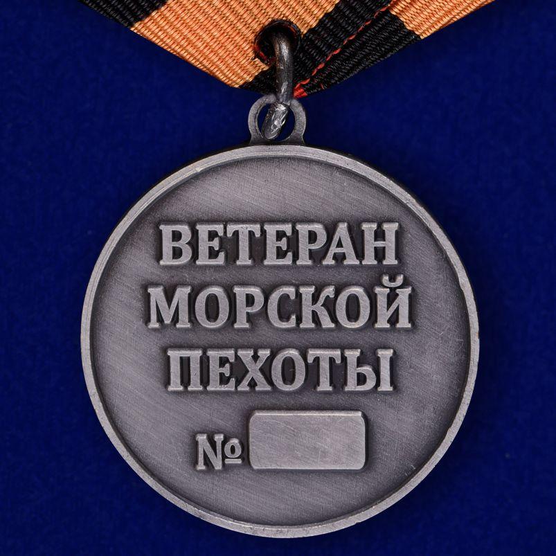 Медаль Ветерану Морской пехоты в футляре из флока с пластиковой крышкой - купить в подарок