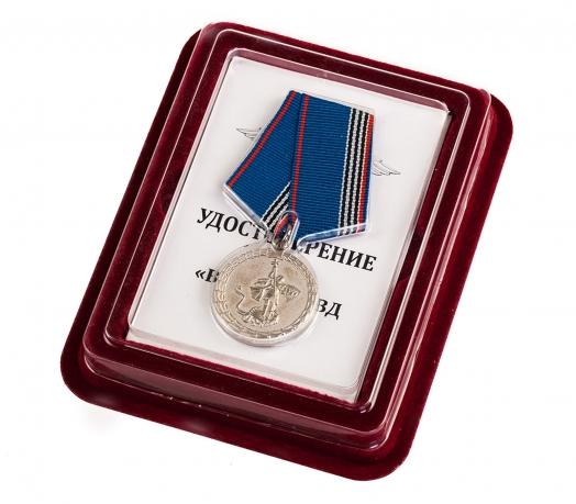 """Медаль """"Ветерану МВД России"""" в нарядном футляре из флока"""