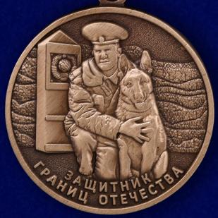 Медаль ветерану-пограничнику - аверс