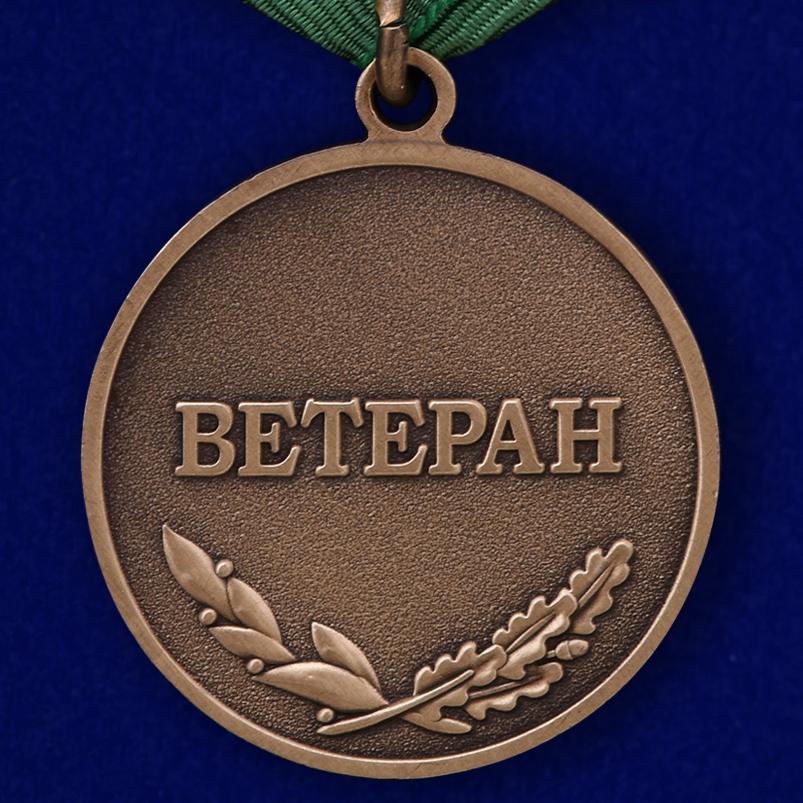 Медаль ветерану-пограничнику - реверс