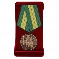 Медаль ветерану Пограничных войск купить в Военпро