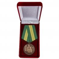 Медаль ветерану Пограничных войск заказать в Военпро