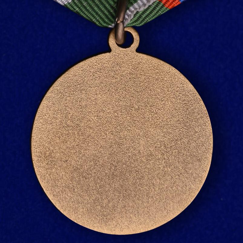 Медаль ветерану Погранвойск - реверс