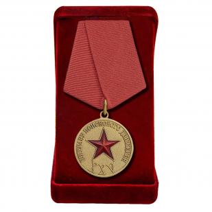 Медаль ветерану поискового движения купить в Военпро