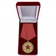 Медаль ветерану поискового движения заказать в Военпро