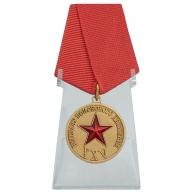 Медаль ветерану поискового движения на подставке