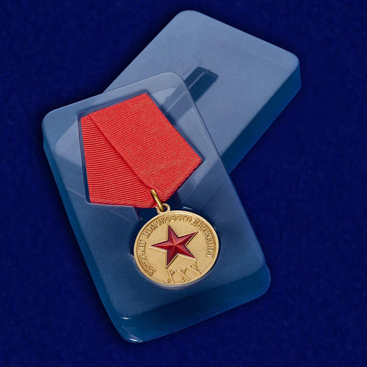 Медаль Ветерану поискового движения СНГ в футляре