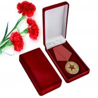 Медаль ветерану поискового движения
