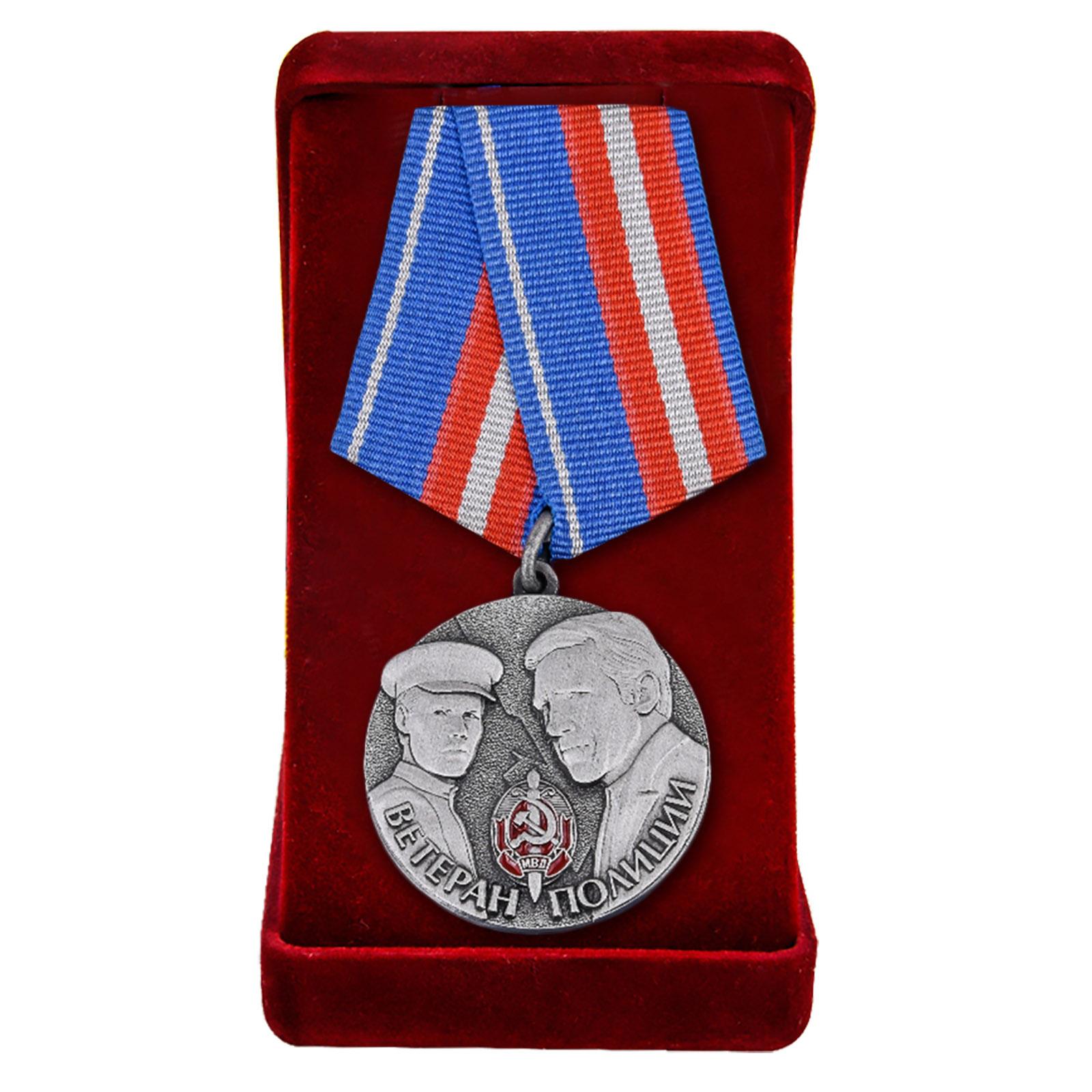Медаль ветерану полиции в футляре