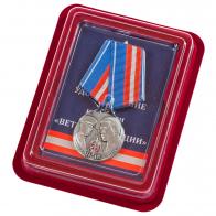 Медаль Ветерану Полиции с удостоверением в футляре