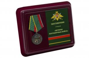 Медаль Ветеран Пограничных войск - купить онлайн