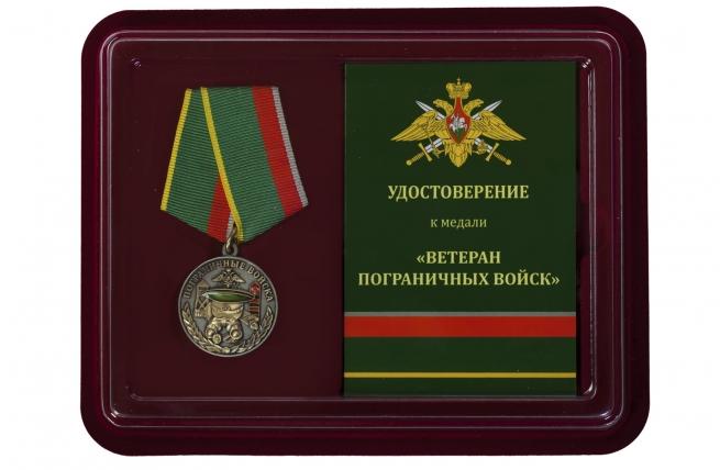 Медаль Ветеран Пограничных войск - купить выгодно