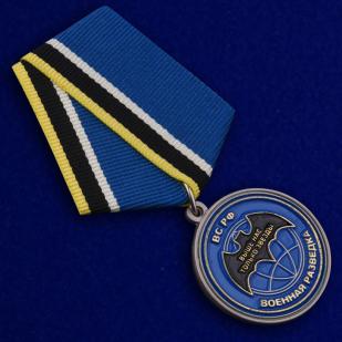 """Медаль ветерану """"Спецназ ГРУ"""" в футляре с покрытием из флока - общий вид"""