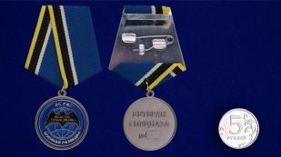 """Медаль ветерану """"Спецназ ГРУ"""" в футляре с покрытием из флока - сравнительный вид"""