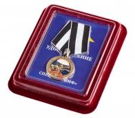 """Медаль Ветерану """"Спецназ ВМФ""""  в красивом футляре бордового цвета с покрытием из флока"""