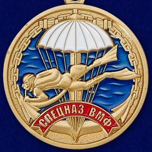 """Купить медаль Ветерану """"Спецназ ВМФ""""  в красивом футляре бордового цвета с покрытием из флока"""