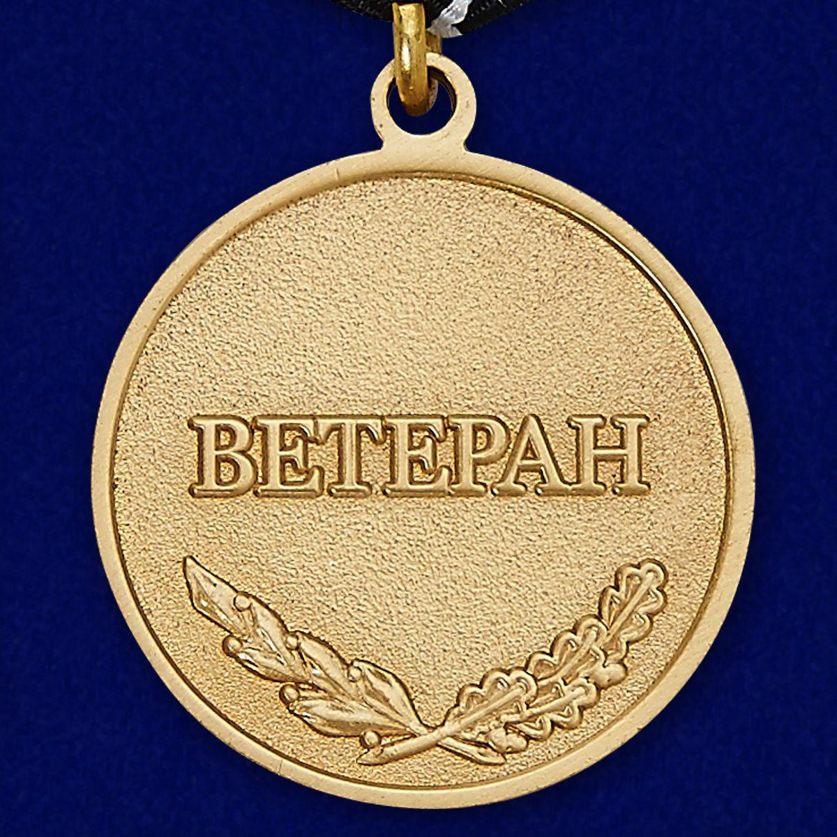 """Медаль Ветерану """"Спецназ ВМФ""""  в красивом футляре бордового цвета с покрытием из флока в подарок"""