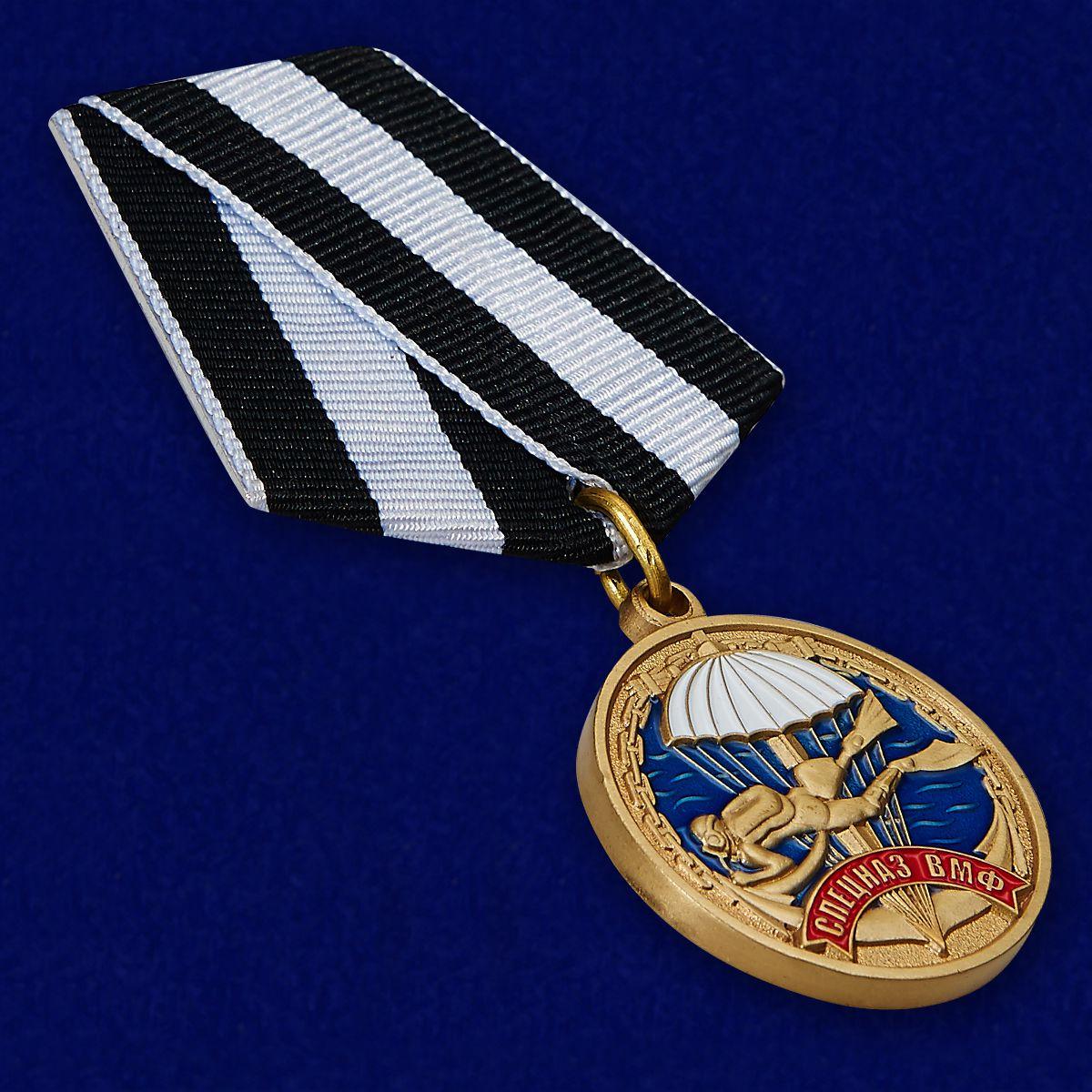 """Медаль Ветерану """"Спецназ ВМФ""""  в красивом футляре бордового цвета с покрытием из флока - общий вид"""