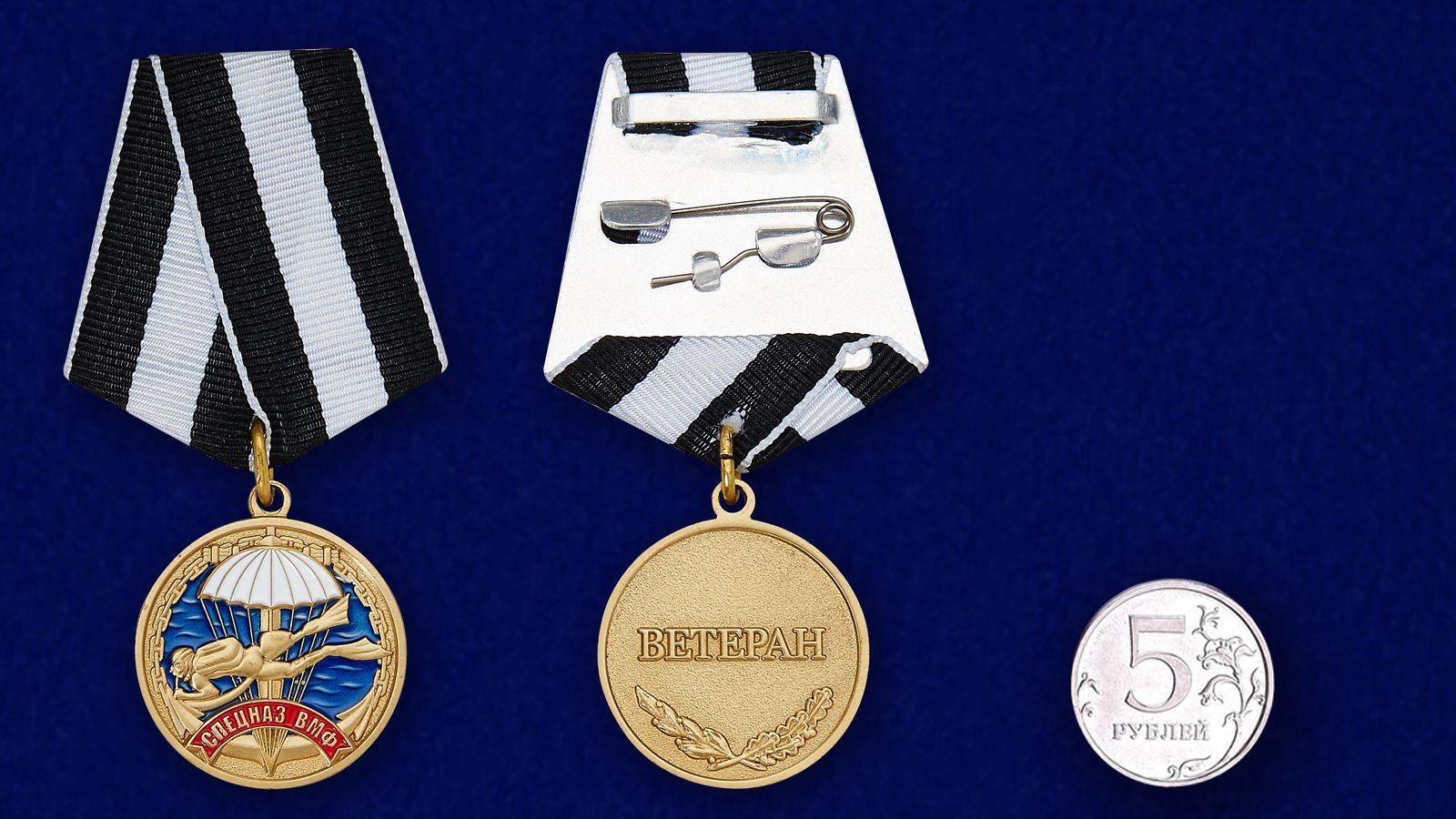"""Медаль Ветерану """"Спецназ ВМФ""""  в красивом футляре бордового цвета с покрытием из флока - сравнительный вид"""