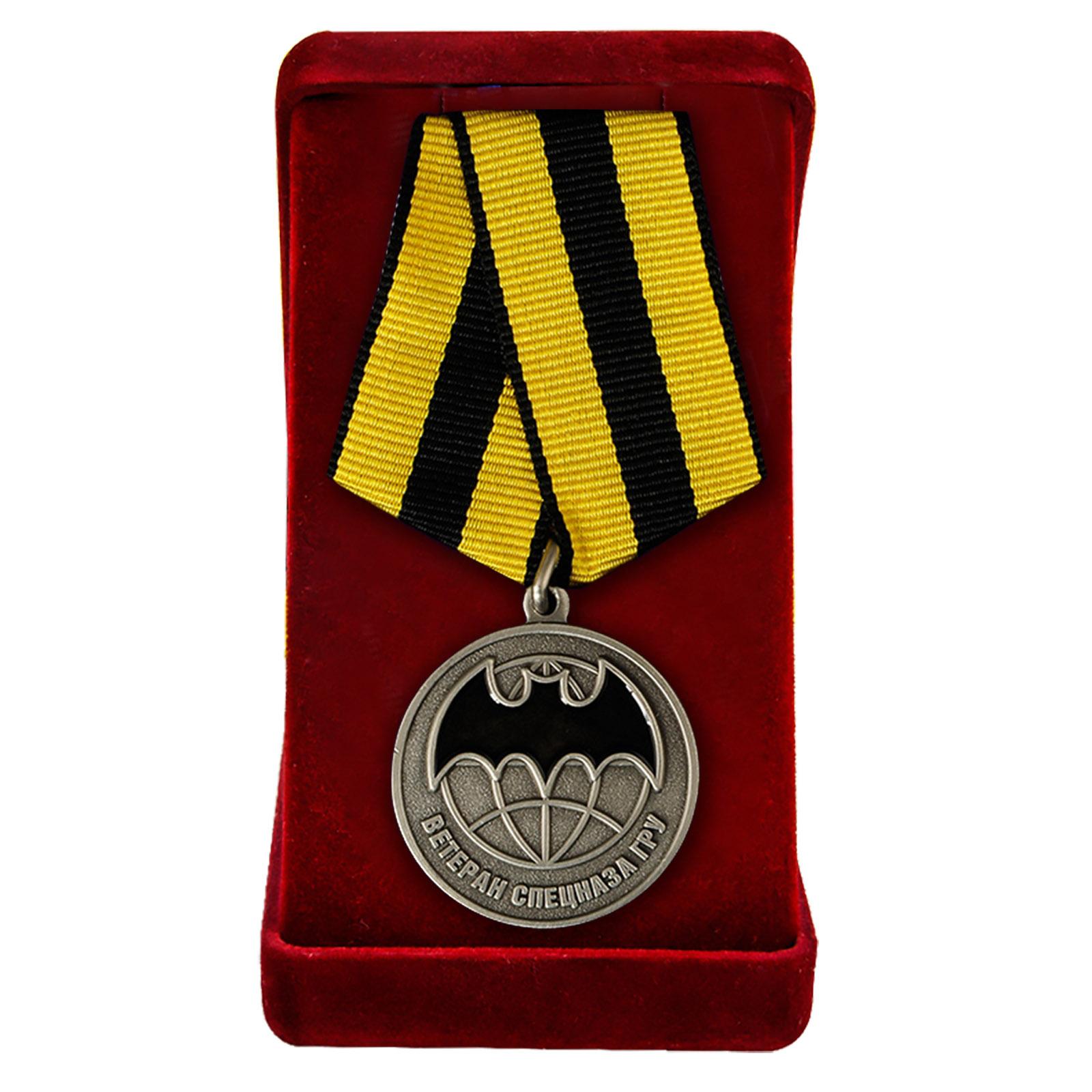 Медаль ветерану Спецназа ГРУ в наградном футляре