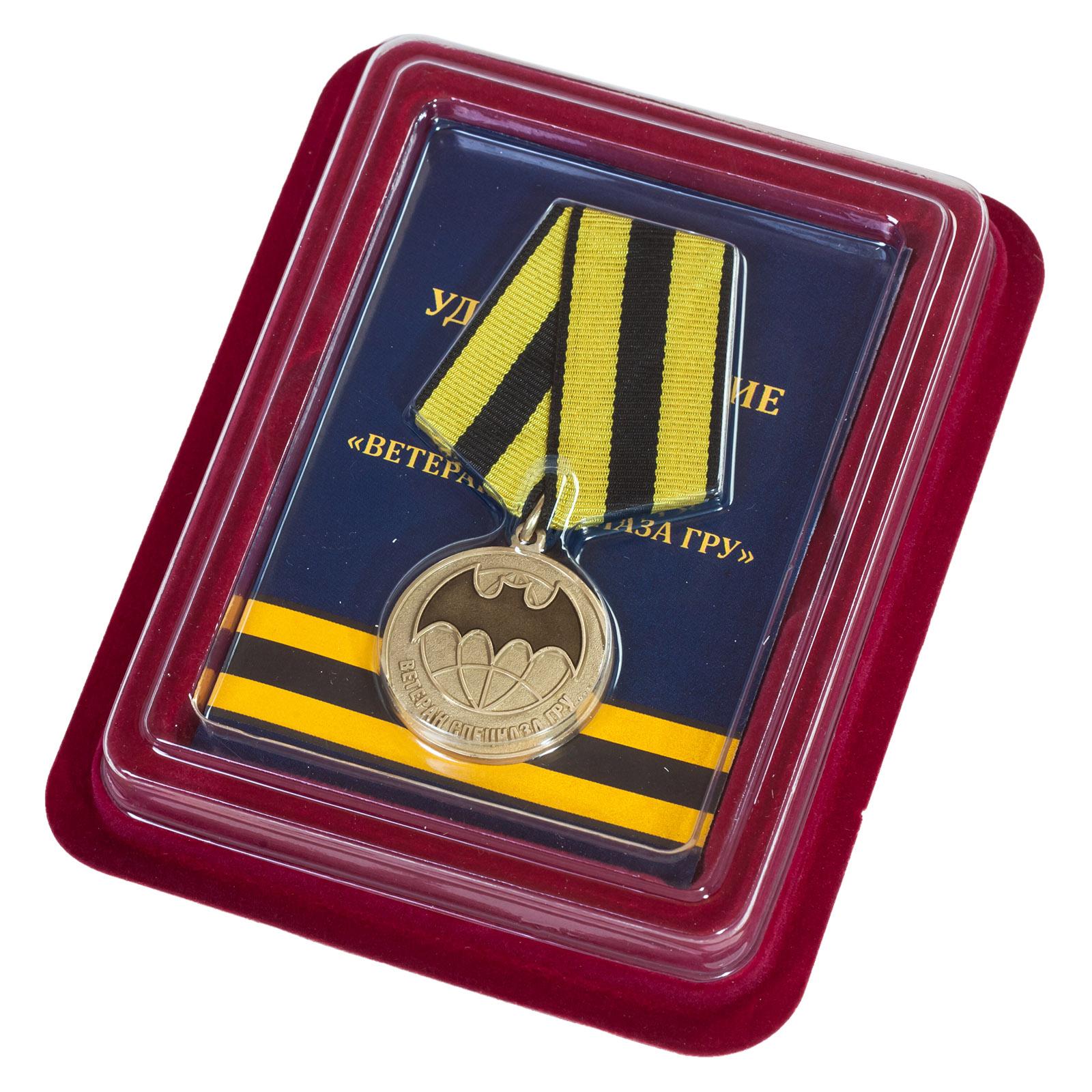 """Медаль """"Ветеран Спецназа ГРУ"""" в футляре из флока"""