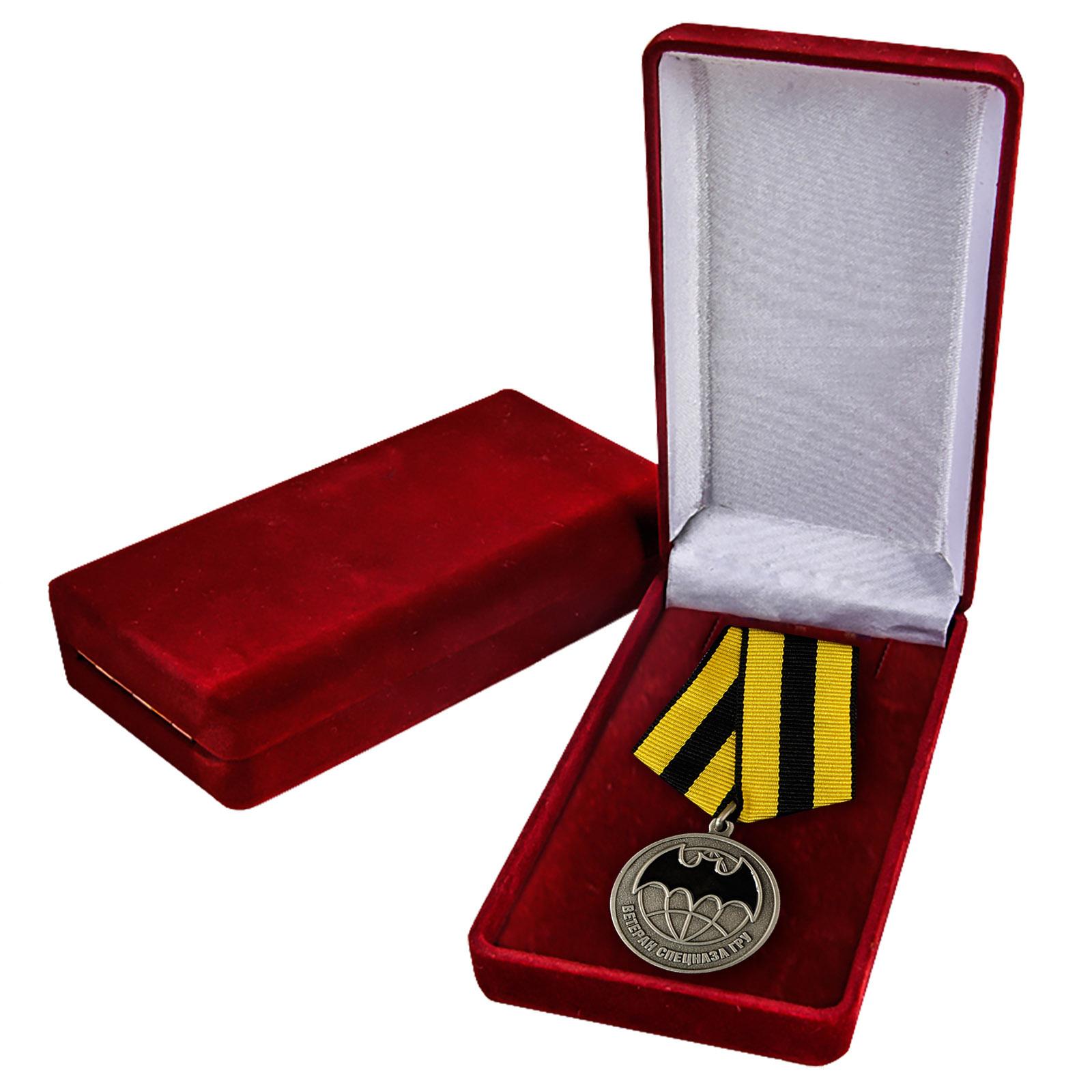 Медаль ветерану Спецназа ГРУ загазать в Военпро