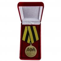 Медаль ветерану Спецназа ГРУ купить в Военпро