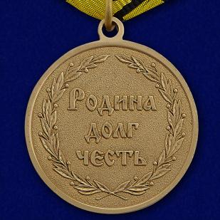 """Медаль """"Ветеран Спецназа ГРУ"""" в футляре из флока - купить с доставкой"""