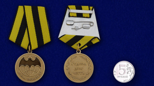 """Медаль """"Ветеран Спецназа ГРУ"""" в футляре из флока - сравнительный вид"""