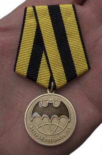 """Медаль """"Ветеран Спецназа ГРУ"""" в футляре из флока - вид на ладони"""