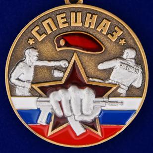 """Купить медаль """"Ветеран Спецназа"""" в футляре из борового флока с прозрачной крышкой"""