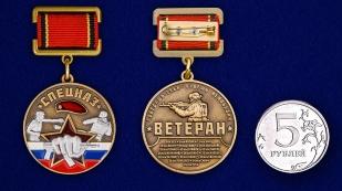 """Медаль """"Ветеран Спецназа"""" в футляре из борового флока с прозрачной крышкой - сравнительный вид"""
