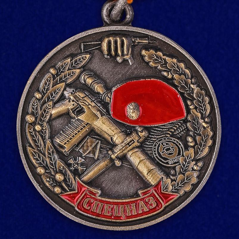 """Купить медаль """"Ветеран спецназа ВВ"""" в бархатистом футляре из флока"""