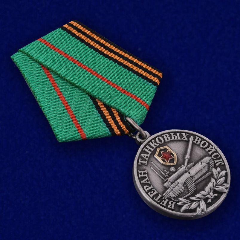 Медаль Ветеран Танковых войск в футляре из флока темно-бордового цвета - общий вид