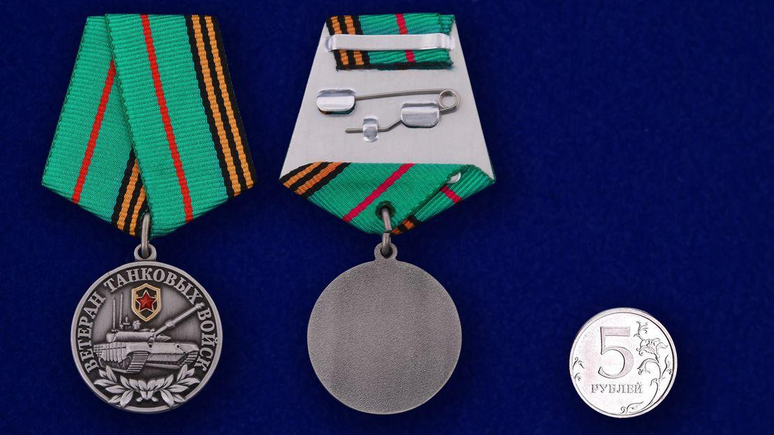 Медаль Ветеран Танковых войск в футляре из флока темно-бордового цвета - сравнительный вид